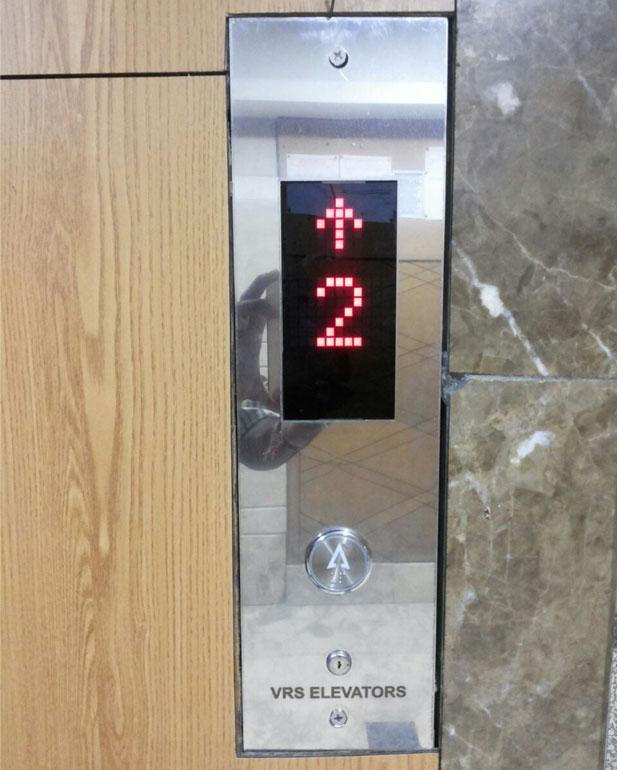 Vrs Elevators Best Elevator Fittings Provider In Mumbai